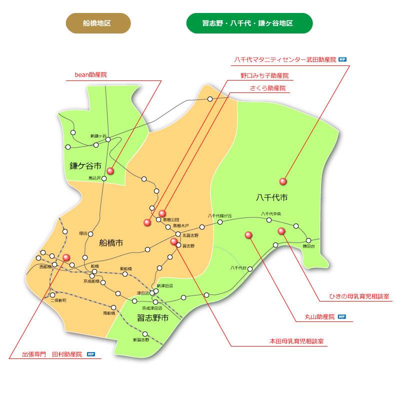 千葉県助産師会助産所マップ